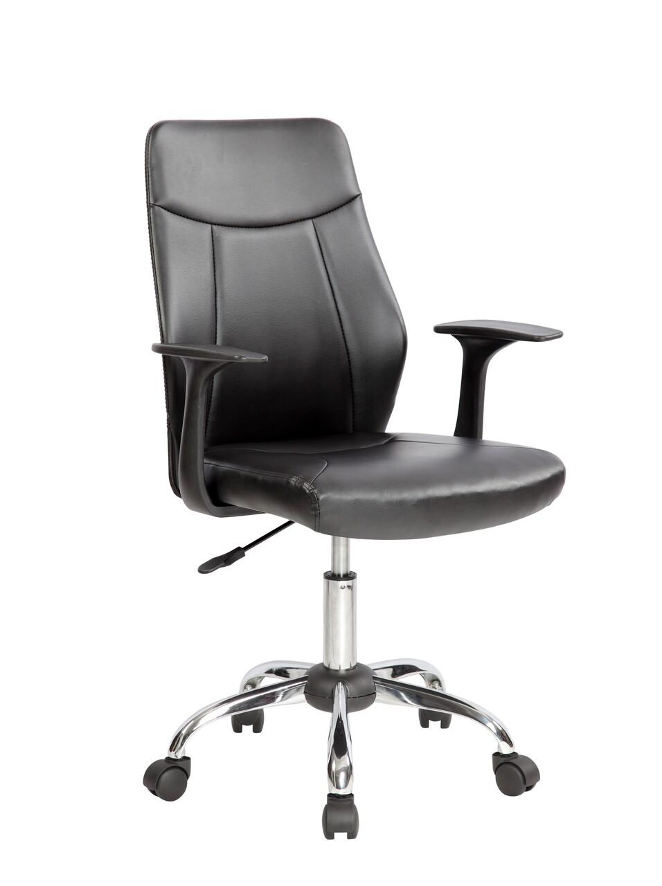 Scaun de birou ergonomic, Bedora  Zun, piele ecologica, Negru