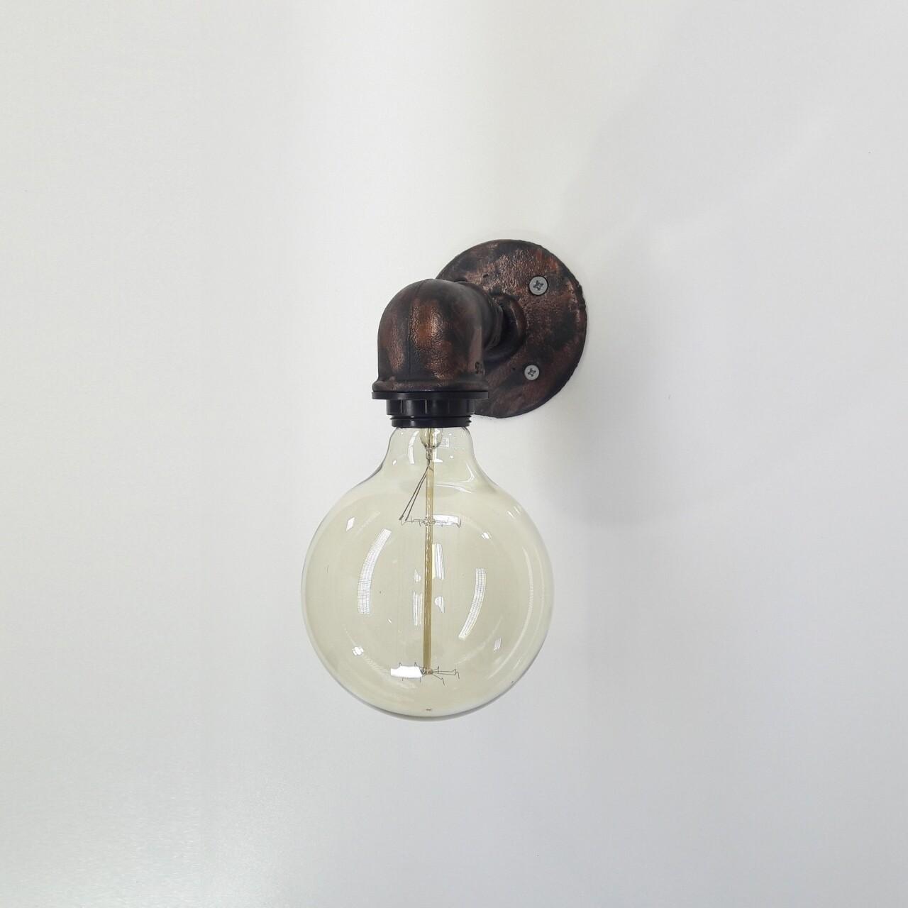 Aplica de perete All Design, metal, 13x10x10 cm, Bulb